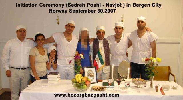 Bozorg Bazgasht Organization